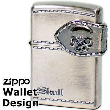 ZIPPO ジッポー ライター WLT-B ウォレットデザイン 銀色のスカルメタル貼り 銀イブシ 渋い ジッポーライター オイルライター【誕生日】【記念日】【クリスマス】【ギフト】