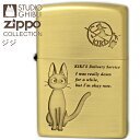 ZIPPO ジッポー NZ-11 魔女の宅急便 ジジ スタジ