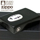 ZIPPO ライター NZ-28 千と千尋の神隠し カオナシメタル ブラック スタジオ ジブリ コレクション ジッポー zippo【ポイントアップ3倍】 2
