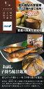 【メール便送料無料】炭火焼 子持ち 鮎の甘露煮!(5〜7尾入り)【あゆ アユ 通販 販売 シーフード おかず おつまみ お魚 魚 川魚 煮付…
