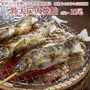 かんたん鮎めしの素【 2合炊き用×3袋セット 】 年間100万匹鮎出荷 炊き込みご飯 [冷蔵/冷凍]