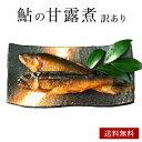 喜連川の鮎