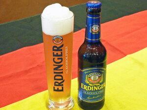 【あす楽対応】南ドイツエルディンガーノンアルコール(0.3%)ビール【ドイツ】【ビール】 【auktn】【RCP】【内祝】【内祝い】【お返し】【父の日】