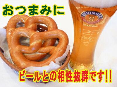 【あす楽対応】ブレッツェル【ドイツパン】【プレッツェル】【冷凍パン】【auktn】【RCP】
