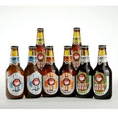 新登場のだいだいエールを含んだネスト8本セットです。【常陸野ネストビール】だいだいエール入...