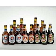 新登場のだいだいエールを含んだネスト12本セットです。【常陸野ネストビール】だいだいエール...