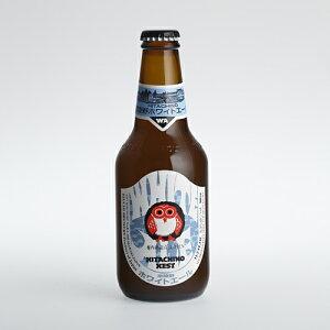 ハーブ、スパイスの香り高い、ベルギーホワイトエールスタイルのうすにごり小麦ビール【常陸野...
