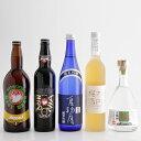 夏初月・木内梅酒・米焼酎・常陸野ネストビール 5本セット[こだわり夏54]
