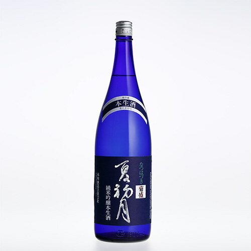 【木内酒造・菊盛】純米吟醸酒「夏初月」 1800ml【地酒】