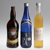 常陸野ネストビール・菊盛純米吟醸生酒「夏初月」・木内梅酒 3本セット【こだわり夏-38】