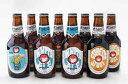 人気の常陸野ネストビールホワイトエールと、輸出用エスプレッソスタウト、ジンジャーエールの3...
