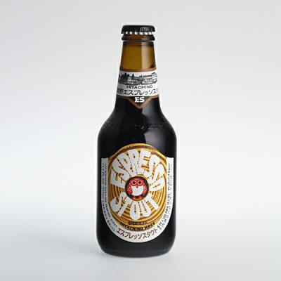 濃厚コーヒービールのエスプレッソスタウトエスプレッソスタウト Espresso Stout 330ml