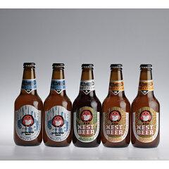 人気の定番ネストビール3種類を組み合わせた5本セット【常陸野ネストビール】定番330ml 5本セ...