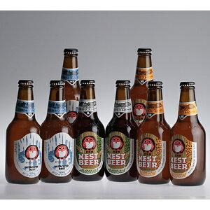 人気の定番3種類を組み合わせた8本セット【常陸野ネストビール】定番330ml 8本セット HNB-33【...