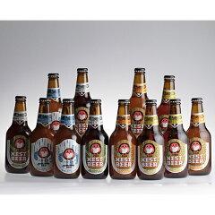 人気の定番ネストビール4種類を組み合わせた12本セット【楽ギフ_のし宛書】常陸野ネストビール...