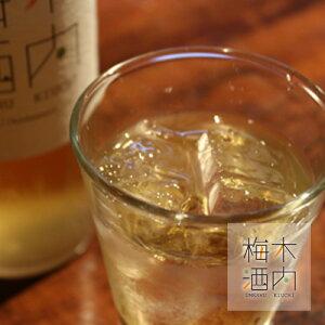 【日本一に輝いた極上梅酒】木内梅酒1800ml