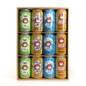 【直営店限定】【数量限定】常陸野ネストフレッシュホップス8缶セット【常陸野ネストビール】【クラフトビール】【地ビール】