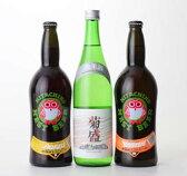 【木内酒造・菊盛】常陸野ネストビール&菊盛純米酒 720ml 3本セット 【楽ギフ_のし宛書】