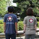 【久米繊維謹製】常陸野ネストビールオリジナルTシャツ