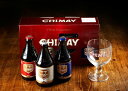 シメイ トライアルセット ベルギービール ギフト 贈答用 飲み比べ シメイビール