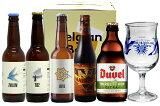 ベルギービールウィークエンド2020 グラス付き ビール5本セット【送料無料】