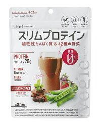 糖質ゼロエンドウ豆由来たんぱく質ベジエスリムプロテインビターカカオ