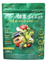酵素おからMCTオイルベジエナチュラルグリーン酵素ダイエット