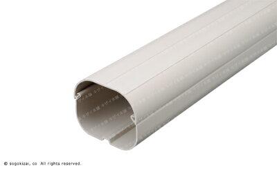 商品リンク写真画像:エアコンの配管カバー構成部材:直管1m (住宅専門金物卸販売 キザイ本舗さんからの出展) ※エアコンの配管カバーの部材構成解説:部材例1