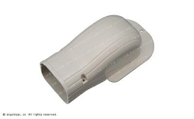 商品リンク写真画像:エアコンの配管カバー構成部材:ウォールカバー (住宅専門金物卸販売 キザイ本舗さんからの出展) ※エアコンの配管カバーの部材構成解説:部材例2