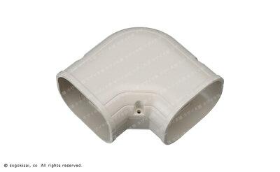 商品リンク写真画像:エアコンの配管カバー構成部材:90度曲り (住宅専門金物卸販売 キザイ本舗さんからの出展) ※エアコンの配管カバーの部材構成解説:部材例3