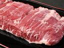 極上の旨みとやわらかさ。ステーキや焼肉・バーベキューに!【牛ハラミ(ブロック)】400g 極...