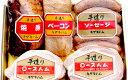 猪肉のキザキの画像6