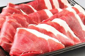 いよいよ11月15日狩猟解禁!初物猪肉を予約販売開始!      初物猪肉  500g 4〜5人前...