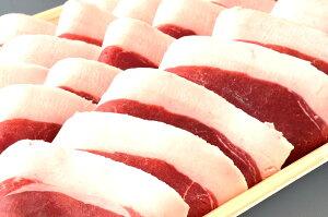 【猪】【猪肉】【天然】【ぼたん鍋】【すき焼き】【焼肉】・特上天然猪肉ロース 400g (2〜3...