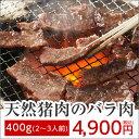 ぼたん鍋・焼肉・すき焼き 等でお召しあがりください。【猪】【猪肉】【天然】【ぼたん鍋】天...