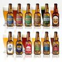 【あす楽 送料無料】 黄桜 選べるビール6本セット 330m
