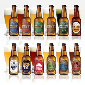 【あす楽 送料無料】 黄桜 選べるビール6本セット 330ml×6本 ビール ギフト セット 地ビール 飲み比べ クラフ...