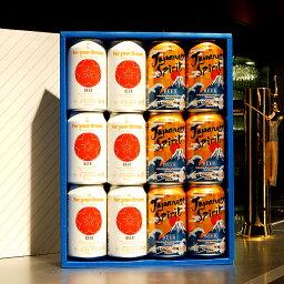 【送料無料】 黄桜 日本の夢12缶セット 350ml缶 12本 ビール ギフト クラフトビール 地ビール 詰め合わせ 飲み比べ セット 誕生日 プレゼント 内祝 京都 おしゃれ お返し 2021 お歳暮 御歳暮