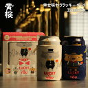 京都 地ビール