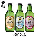 梅酒 日本酒