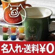 マグカップ プレゼント へっぽこ アニマル オーブン コーヒー