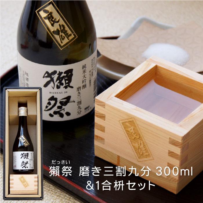 Set bottle 005 1
