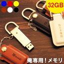 【25日ほぼ全品P5倍★】USB3.0メモリー ピコドライブD3 64GB GH-UFD3-64GD 【GH】【TC】