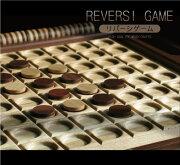 テーブルボードゲーム プレゼント インテリア おしゃれ