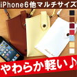 名入れ スマホケース iPhone6 対応 スマートフォンアクセサリー 【iPhone レザースマートフォンケース】 スマートフォン・タブレット アイフォンケース 名前入り プレゼント iPhone/iPhone6/iPhone5/iPhone5S/XPERIA/Xperia/GALAXY/ギャラクシーs5 スマートフォンケース