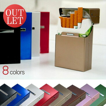 訳あり商品 アウトレット シガレットケース 全8色 タバコケース 名入れなし 趣味 コレクション 喫煙具 アルミ ジッポ パイプ 灰皿