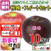 送料無料訳あり葉とらず味極みりんご減農薬長野県産小布施産地直送鮮度抜群5キロ