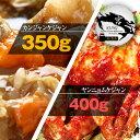 【送料込】お買い得しそスタミナ にんにく 《500g×3袋》 株式会社アサダ