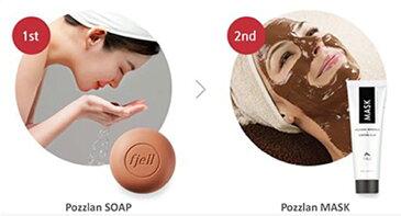 若返りの3STEP 3セット ポゾラン石鹸【クレンジング】−>ポゾランパック【デトックス】−>ビタミンマスク【ビタミン浸透】石鹸3個+パック1個(10以上回分)+ビタミンマスク5枚