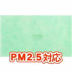 KQO2 ハーフパック(10枚入) 給気口グリル用AT254吸着フィルター [PM2.5対応・抗菌・抗ウイルス・防カビ・消臭] [給気口フィルター・換気口フィルター・換気フィルター(室内用)]